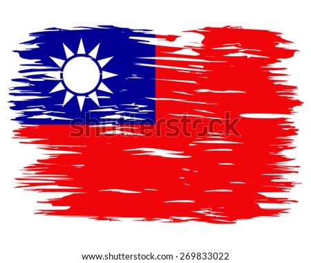 Flag of Taiwan. The national flag painted with a brush colored inks. Effects flag of the country. Background, grunge, paint, ink, color. Image. Vector. Icon.