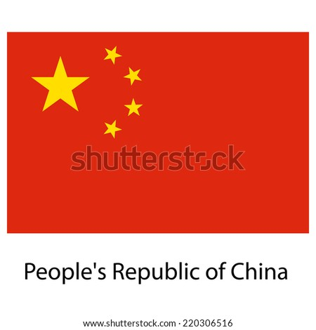 Flag  of the country  people's republic of china. Vector illustration.  Exact colors.  - stock vector