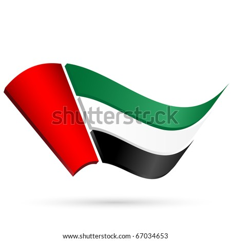 Flag of the United Arab Emirates on a white background - stock vector