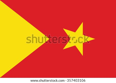 Flag of Tigray ethnically based regional state of Ethiopia. Vector illustration. - stock vector