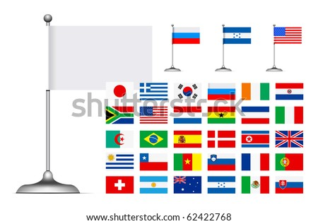 Flag set on white background. Easy to replacement