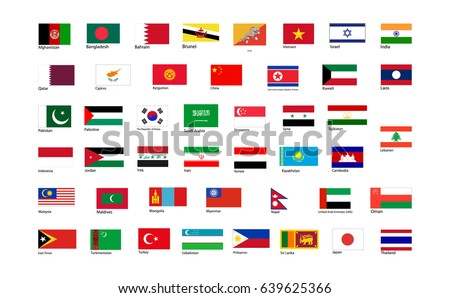 Asia Flags Stock Images, Royalty-Free Images & Vectors ...Flags Of Asia With Names