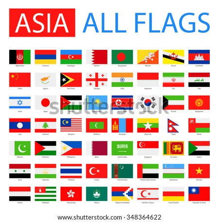 Flags of Asia - Full Vector Collection - stock vector