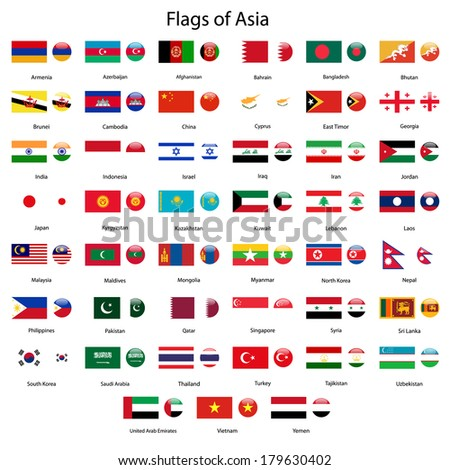 Flags of Asia vector set - stock vector
