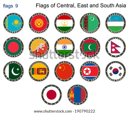 Flags of Central, East and South Asia. Flags 9. Vector illustration - stock vector