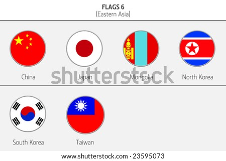 Flags of eastern Asia states 6