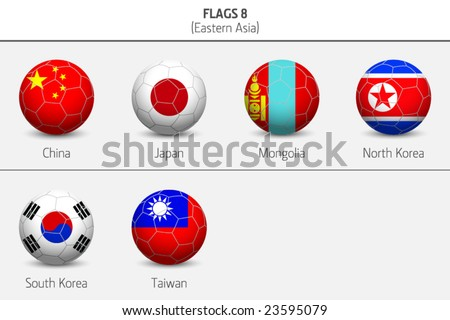 Flags of eastern Asia states 8