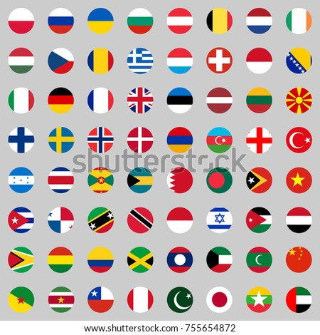 flags countries world large set flagsのベクター画像素材 755654872