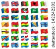 Flags of the World 2 - stock photo