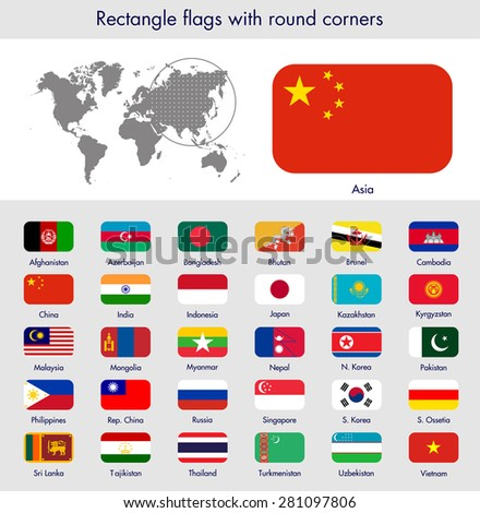 Flags of the world collection, round corner rectangles, Asia. Part 3/6 - stock vector
