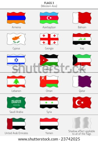 Flags of Western Asia Countries 3 - stock vector