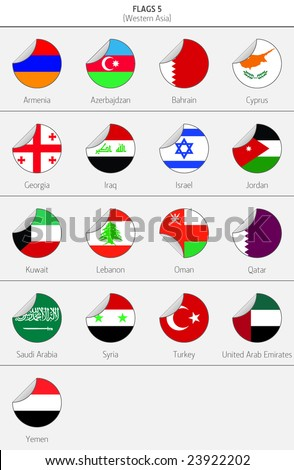 Flags of Western Asia Countries 5 - stock vector
