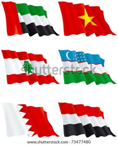Flags set 11. Flags of Asia countries. Yemen,  Bahrain, Uzbekistan,  Lebanon, Vietnam,  United Arab Emirates. - stock vector