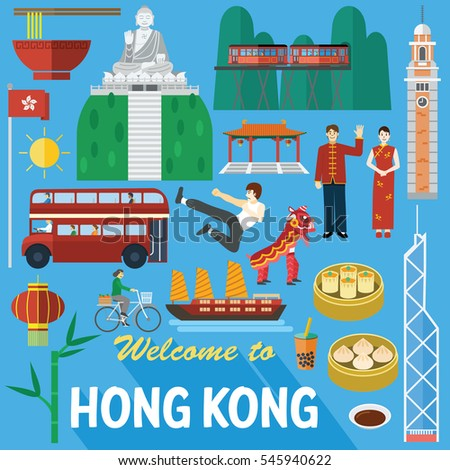 Flat design, Hong Kong Landmarks and icons, vector