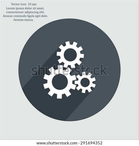 Flat icon of gears - stock vector