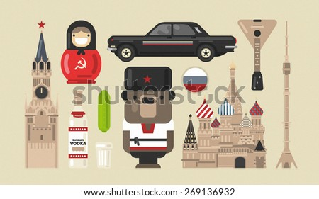 Flat modern vector Moscow, the capital of Russia icons with tv tower, Kremlin,  St. Basils cathedral and russian doll - stock vector