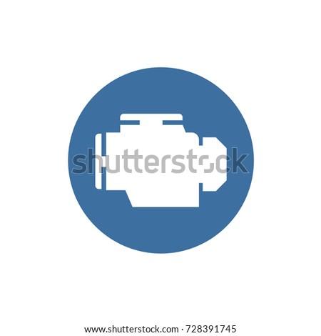 Flat Motor Symbol Stock Vector 728391745 - Shutterstock