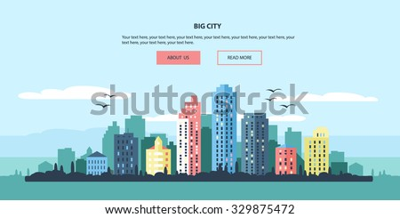 flat style big city - for website - stock vector