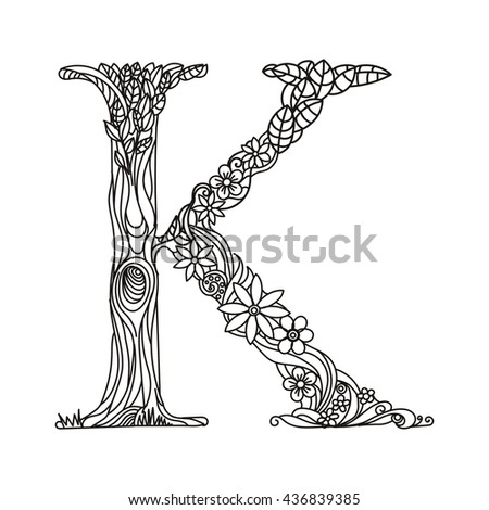Floral Alphabet Letter Coloring Book Adults Stock Vector 436839385 ...