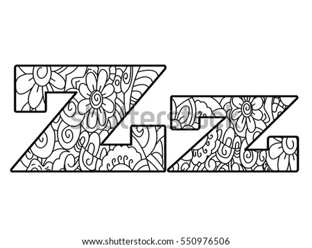 Floral Letters Coloring : Kids n fun.co.uk 26 coloring pages of alphabet flowers