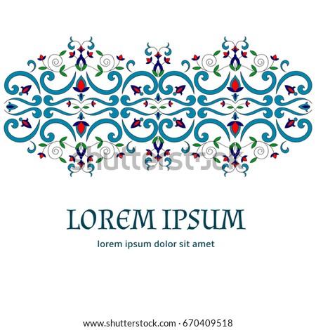 Floral background vector ottoman design greeting stock vector 2018 ottoman design for greeting card turkish delight label save the m4hsunfo