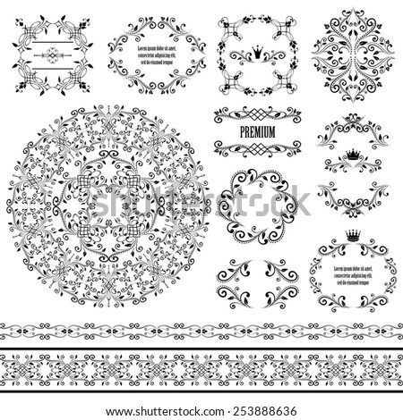 Floral design elements set, vintage frame, borders and round pattern in black color. Page decoration. Vector illustrations. Isolated on white background. Can use for birthday card, wedding invitations - stock vector