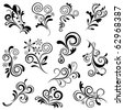 Floral element set. Illustration vector. - stock vector