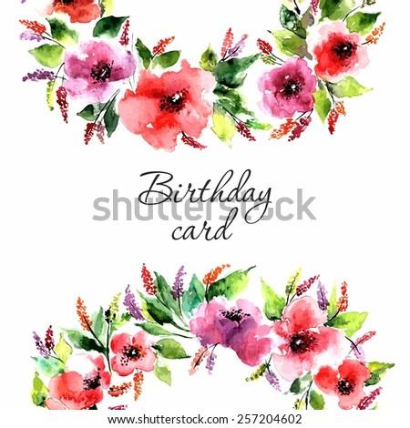 Открытка с цветами акварелью 824