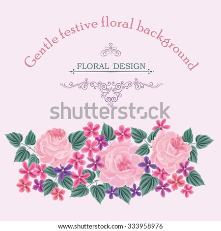 Floral frame with summer flowers. Floral bouquet with rose, carnation, lilac and wildflower. Vintage Greeting Card with flowers. Watercolor flourish border. Floral background. - stock vector