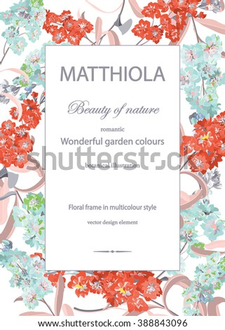 Floral greeting card, can be used as invitation card for wedding, birthday and other holiday. Spring and summer background. Vector illustration.