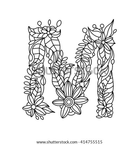 Floral Letter Coloring Book Adults Vector Stock Vector