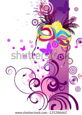 Floral mask - vector - stock vector