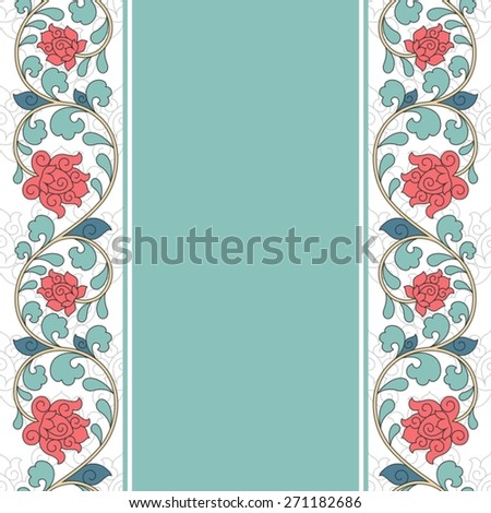 Floral oriental pattern in vintage style. - stock vector