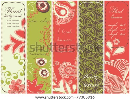 Floral paisley banner collection - stock vector