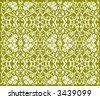 Floral pattern - vector - stock vector