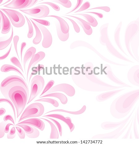 Floral Purple Background Wedding Invitation Card Stock Vector