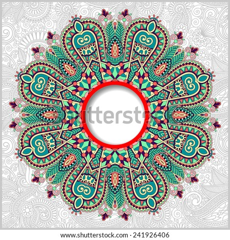 floral round pattern in ukrainian oriental ethnic style for your greeting card or invitation, template frame design for card, vintage lace doily, vector illustration