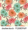 Floral seamless pattern with hand drawn flowers - stock vector
