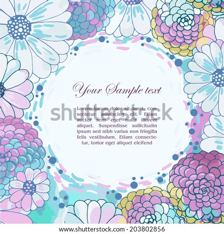 floral watercolor border and place for your text - stock vector