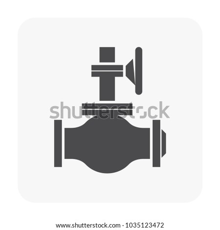 Flow Control Valve Icon On White Stock Vector Hd Royalty Free