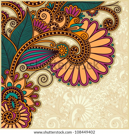 flower background design - stock vector