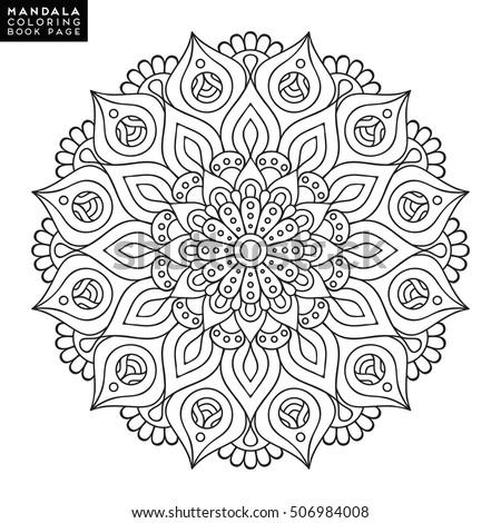 Flower Mandala Vintage Decorative Elements Oriental Stock Vector 506984008