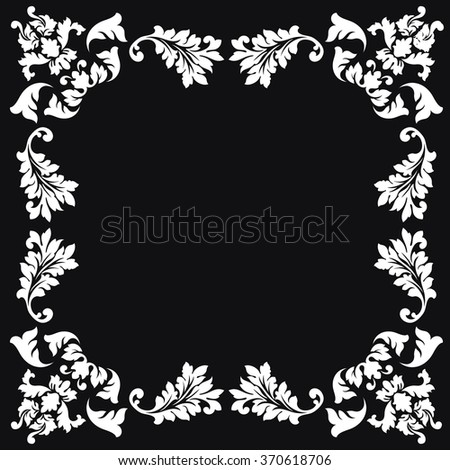 Flower patterns and borders for design and ornate. Vector version also available in gallery - stock vector