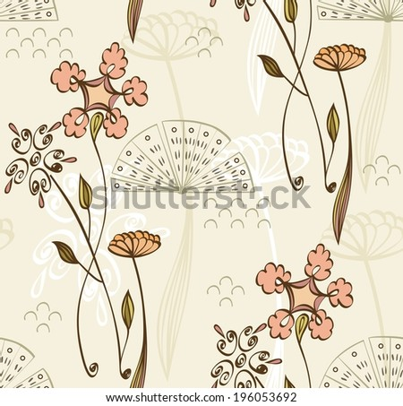 Flowers fantasy. Cute vector floral seamless pattern . - stock vector