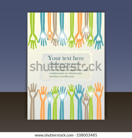 flyer or cover vector design with happy collaborating hands