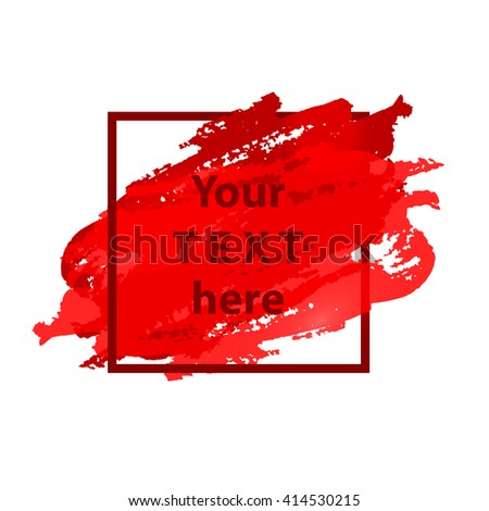Flyer Template Red Flyer Space Text Stock Vector 414530215 ...
