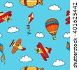 Flying airplane balloon airship kite cloud graphic art color seamless pattern illustration vector - stock vector