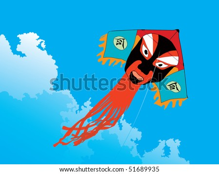 Flying kite on a blue sky