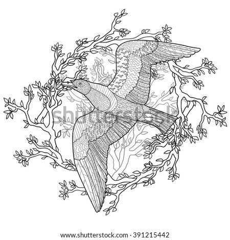 Human Heart Hand Sketch Style Vintage Stock Vector 308990069