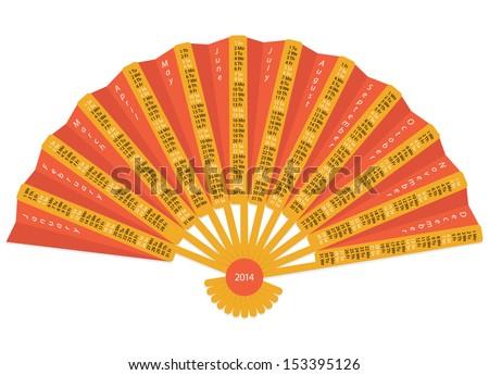 Folding hand fan calendar for 2014 on white background - stock vector